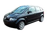 A2 1999-2005 (кузов 8Z)