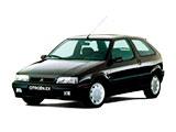 ZX 1990-1998