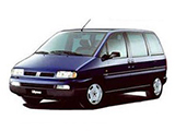 Ulysse I 1994-2002 (type 220)