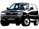Maverick I 1993-2000