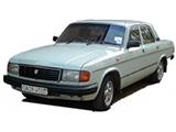 Волга 31029 1992-1997
