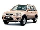 CR-V (RD1-RD3) 1996-2001