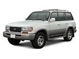 LX 450 (J80) 1995-1997