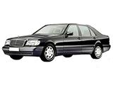S-Class W140 1991-1998