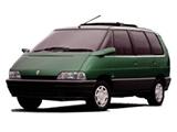 Espace II (J63) 1991-1996
