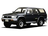 Hilux Surf II (N120/N130) 1989-1995