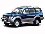 Land Cruiser Prado J90/J95 1996-2002