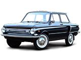 968 Запорожец 1971-1984