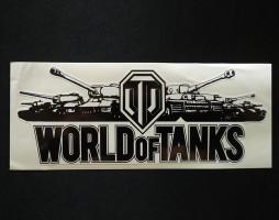 Наклейка на автомобиль World of Tanks, черная (h=80 мм, l=195 мм)