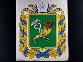 Украина Наклейка на автомобиль Герб Харьковской области, цветная (h=240 мм, l=205 мм)