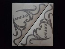 Наклейки на боковые стекла (уголки) - Volvo, серебро (h=285 мм, l=330 мм)