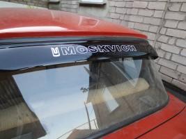 Дефлектор заднего стекла (задний козырек) Москвич 2140, ИЖ 412 (на скотче) AV-Tuning