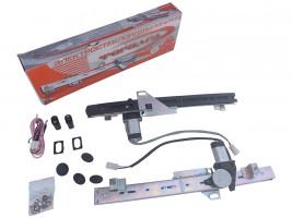 Стеклоподъемники электрические ВАЗ  2109, 21099, 2114, 2115 реечные (комплект) Форвард