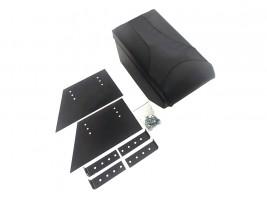 Подлокотник универсальный 16 см (черный)