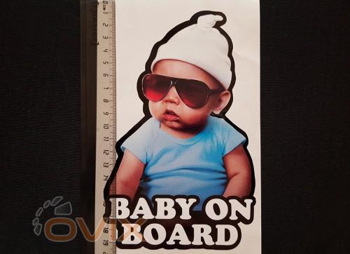 Украина Наклейка на автомобиль Baby on board, цветная (h=205 мм, l=130 мм) - Картинка 5