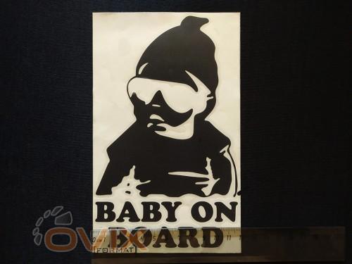 Украина Наклейка на автомобиль Baby on board, черная (h=195 мм, l=120 мм) - Картинка 3