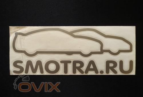 Украина Наклейка на автомобиль Smotra.ru, серая (h=80 мм, l=215 мм) - Картинка 1