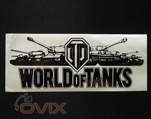Украина Наклейка на автомобиль World of Tanks, черная (h=80 мм, l=195 мм) - Картинка 1
