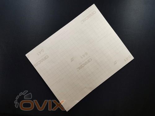 Украина Наклейка на автомобиль ВДВ, переводка белая (h=400 мм, l=490 мм) - Картинка 2