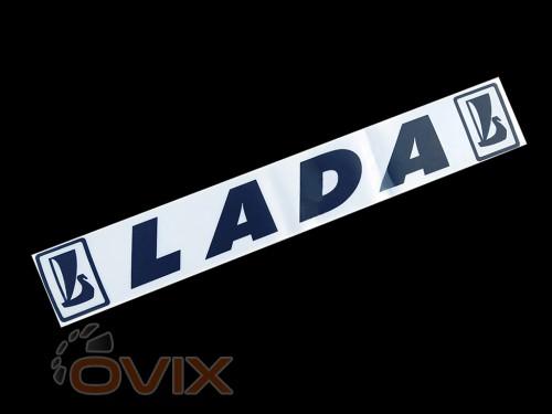 Украина Наклейка на автомобиль (заднее стекло) Lada, черная (h=110 мм, l=700 мм) - Картинка 1